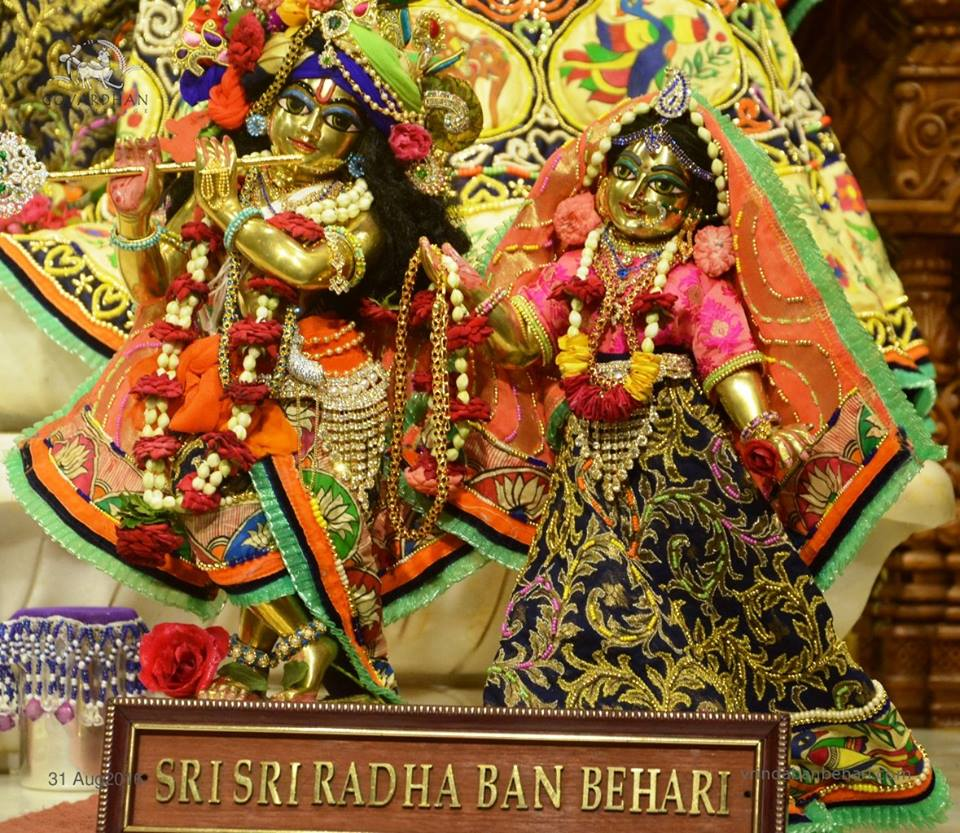 ISKCON Wada Deity Darshan 31 August 2016 (6)