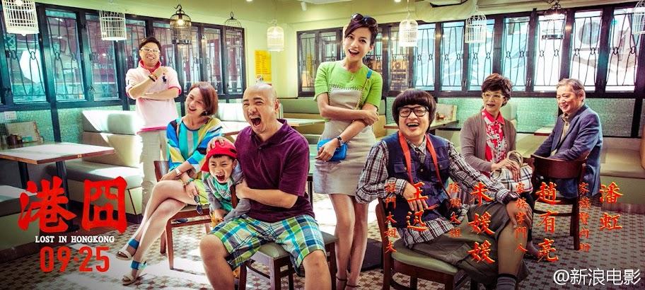 """[Lạc Lối ở HongKong] Trailer bản """"Bốc Cháy"""" (VietSub)"""