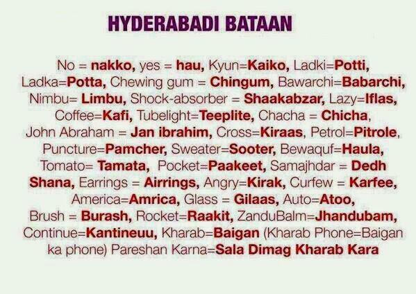 Hyderabadi Baataan - 1404462054733.jpg