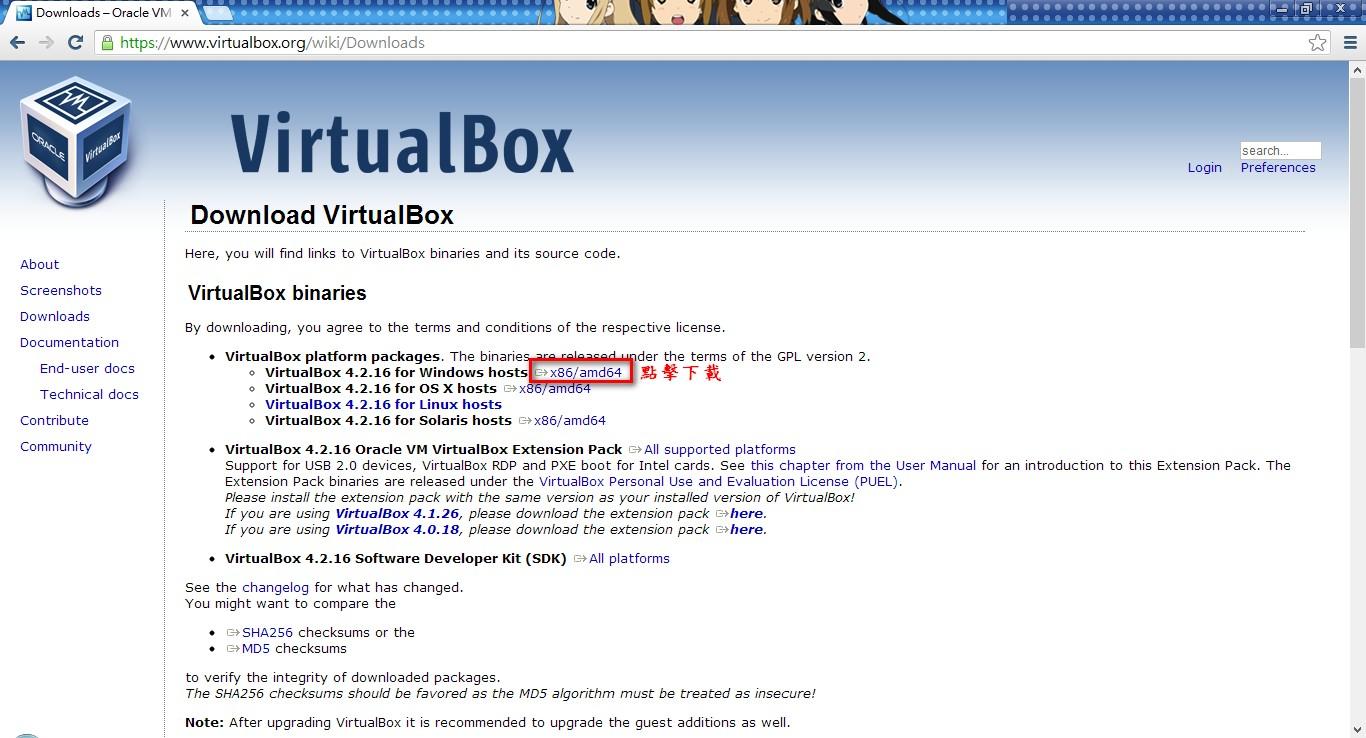 virtualbox001