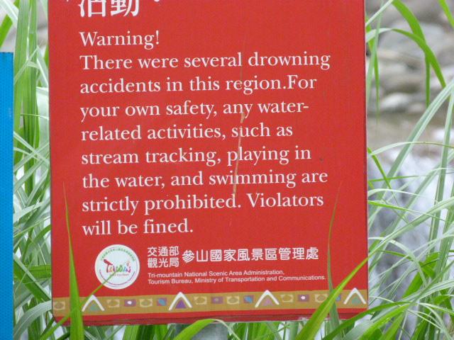 TAIWAN.Hsinchu et une minuscule partie du parc national de Sheipa, l empire du brouillard... - P1070808.JPG