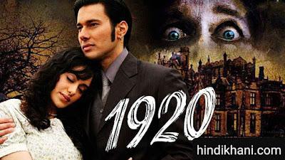 bhoot ki darawani movies hindi