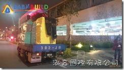 台北市兒童新樂園室內遊戲室地墊安裝工作