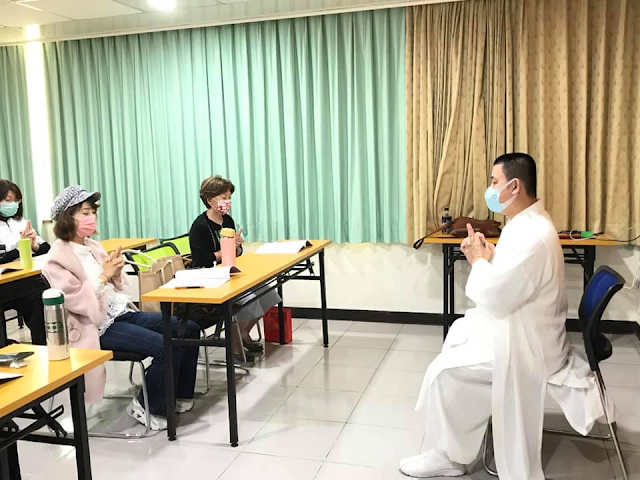 2021/04/09  ◎宇宙大道·萬真玄功◎  班別:高雄研習二班