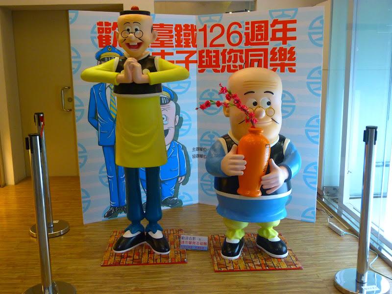 Taipei Main Station Célebre personnage de BD Taiwanais �夫�