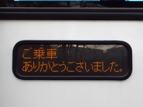 道北バス「ノースライナー」狩勝峠経由便 1058 側面LED 帯広駅前到着時