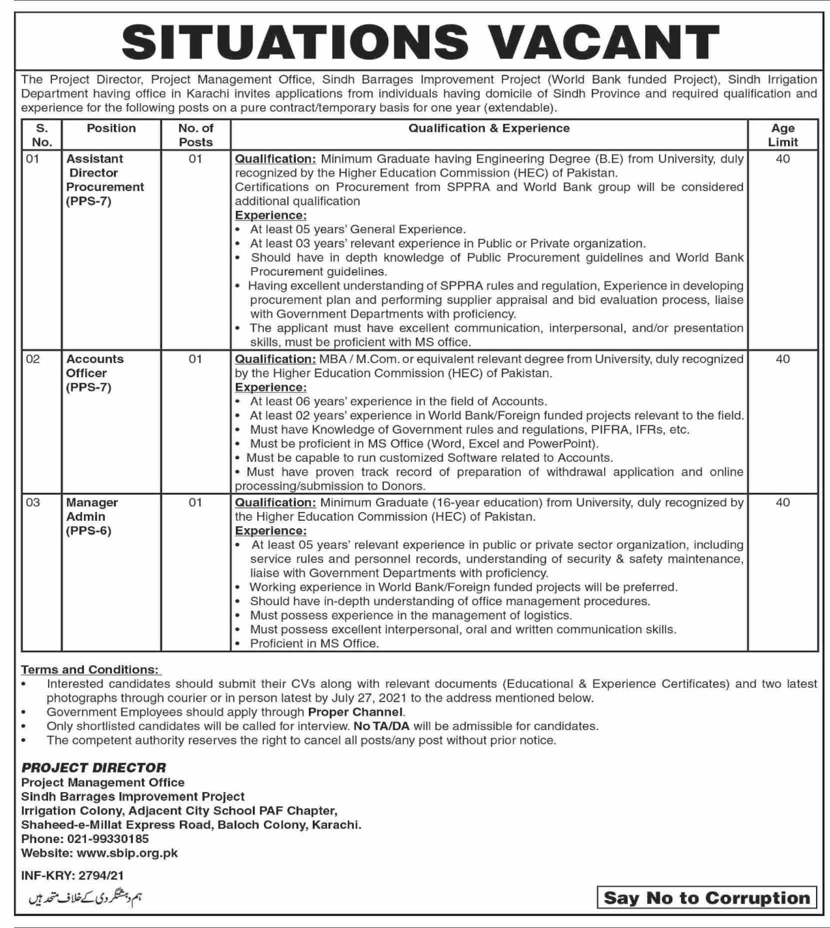 Sindh Barrages Improvement Project Jobs 2021