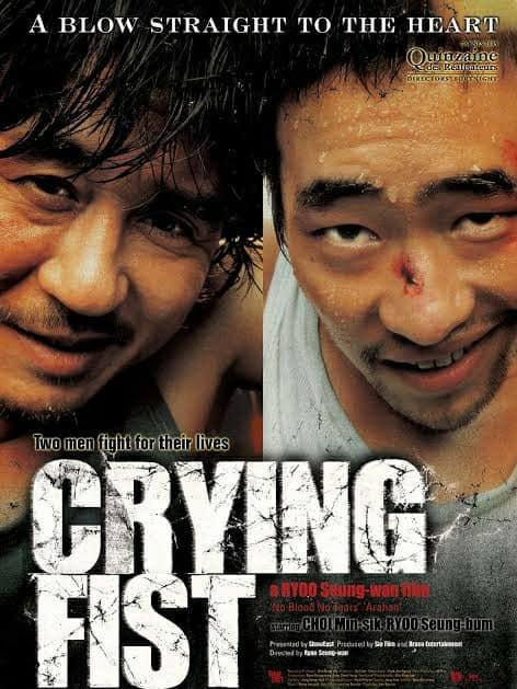 Crying Fist (2005) কোরিয়ান একশন মুভি রিভিউ