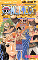 One Piece tomo 24 descargar