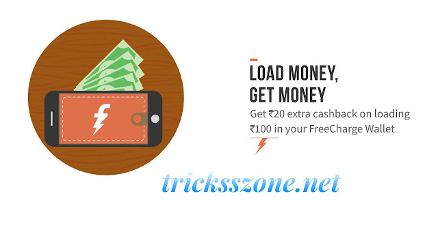 extra 20 on freecharge add money