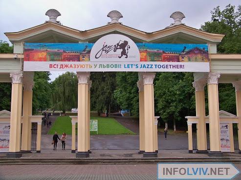 Alfa Jazz Fest 2012. 3 дні джазу у Львові. Фото