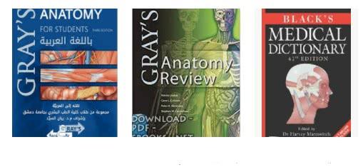أفضل كتاب Anatomy