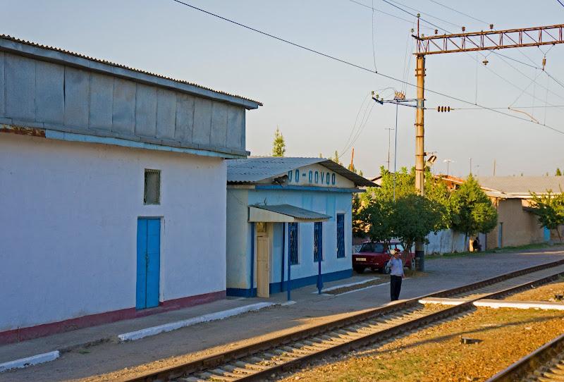 Станция Аккавак