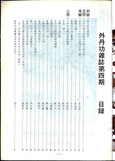 雜誌4-04.jpg