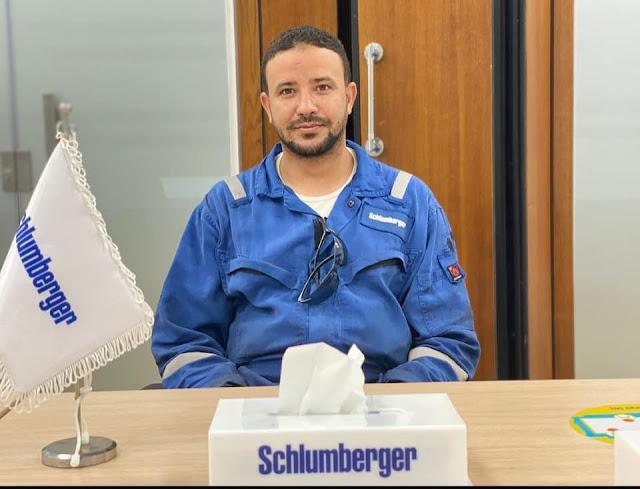 Schlumberger Assesment Day-بريمو هندسة
