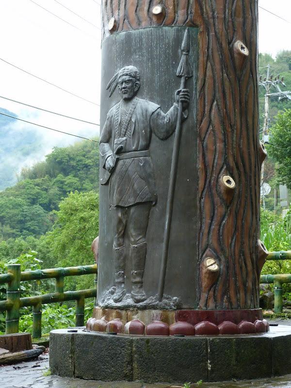 TAIWAN  Dans la region d ALISHAN - P1130724.JPG