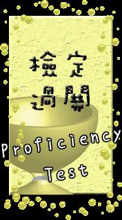 https://sites.google.com/site/2016fidc/jian-ding-zu