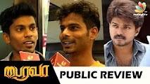 Hit or Flop : Watch Bairavaa Public Review | Vijay, Keerthi Suresh | Theater Response
