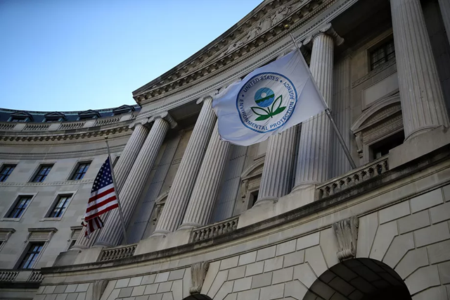 EPA headquarters. Photo: Justin Sullivan / Getty Images