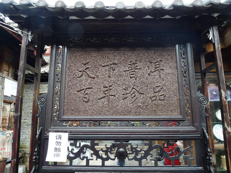 Chine . Yunnan .Lijiang puis Shangri la - P1250438.JPG