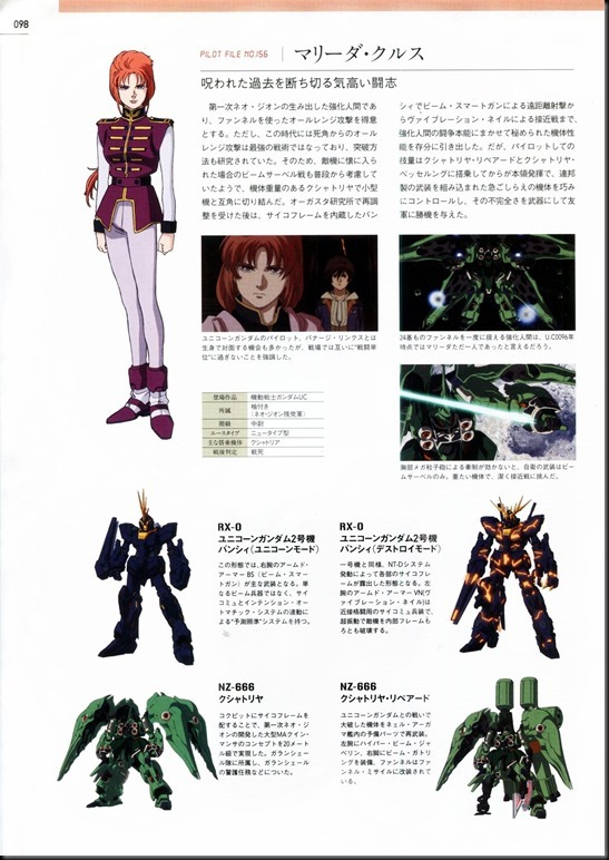 ACE IN THE GUNDAM U.C.0079‐U.C.0096_811955-0101