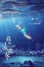 My Poseidon China Web Drama