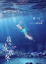 My Poseidon China Web Drama