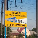20150830_Fishing_Zalybivka_055.jpg