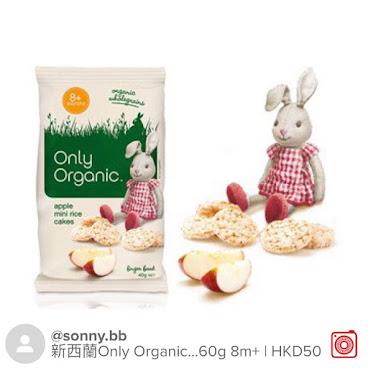 新西蘭Only Organic 蘋果米餅 60g 8m+  Only Organic 是新西蘭知名的嬰兒有機食品家族生產商,媽咪們信賴的知名品牌。