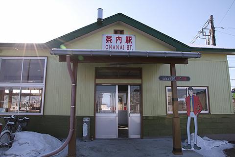 JR花咲線 茶内駅とルパン三世