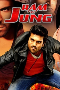 Full Movies Download Hindi 2017 - ▷ ▷ PowerMall