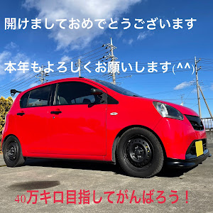 ミライース  2011のカスタム事例画像 HiroOkaさんの2021年01月01日14:37の投稿