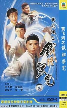 Lương Khoan Can Trường (SCTV9)