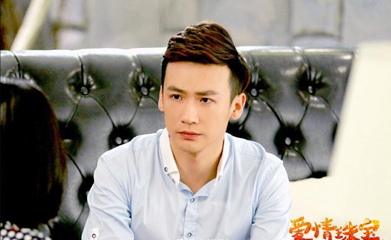 Ai Qing Zhu Bao China Drama