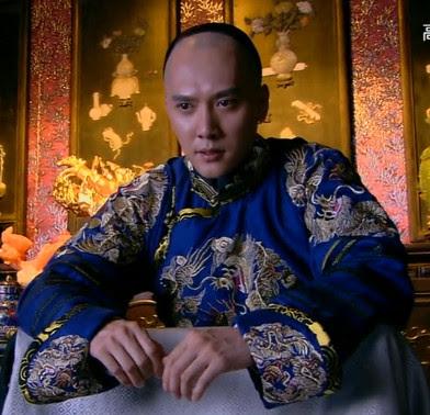 Feng Shao Feng