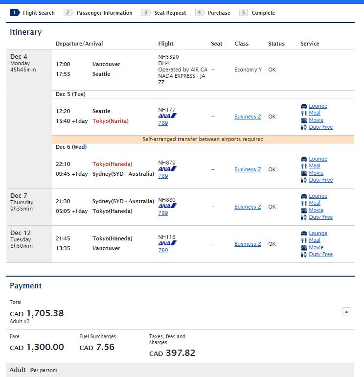 Sample error fare itinerary ANA website