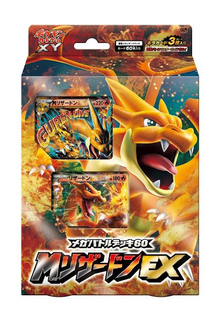 Amazon Pokemon Card Xy Mega Battle Deck Charizard Ex Japanese Ver  Toys  Games