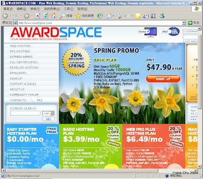 Awardspace虛擬主機,選擇最左邊的easy starter