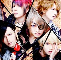 Tora, Nao, Shou, Saga, Hiroto