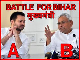 BATTLE FOR BIHAR: कौन बनेगा बिहार का मुख्यमंत्री: नीतीश कुमार या तेजस्वी यादव?