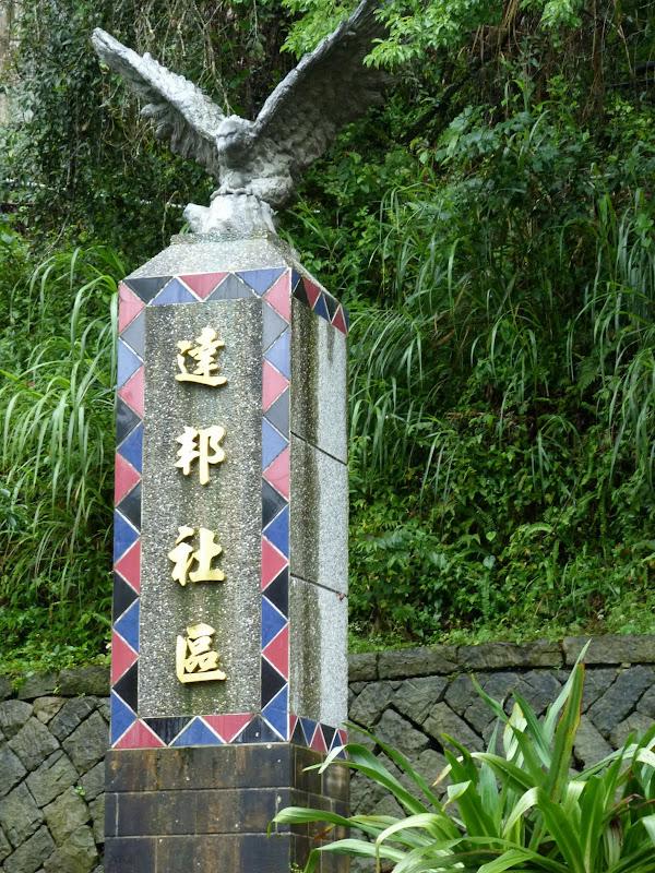 TAIWAN  Dans la region d ALISHAN - P1130729.JPG