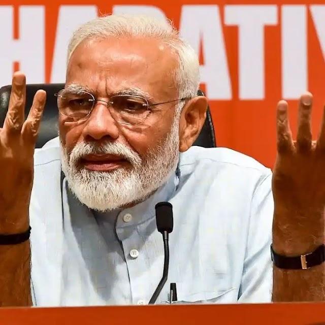 PM Modi LIVE: पीएम मोदी ने आर्थिक पैकेज के साथ लॉकडाउन 4 का भी किया एलान