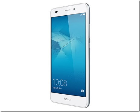 Huawei Honor 5C Diperkenalkan, Ini Harga & Spesifikasinya