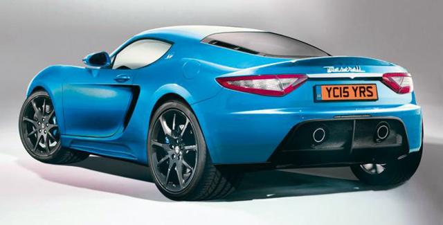Maserati выпустит небольшое купе в 2016 году