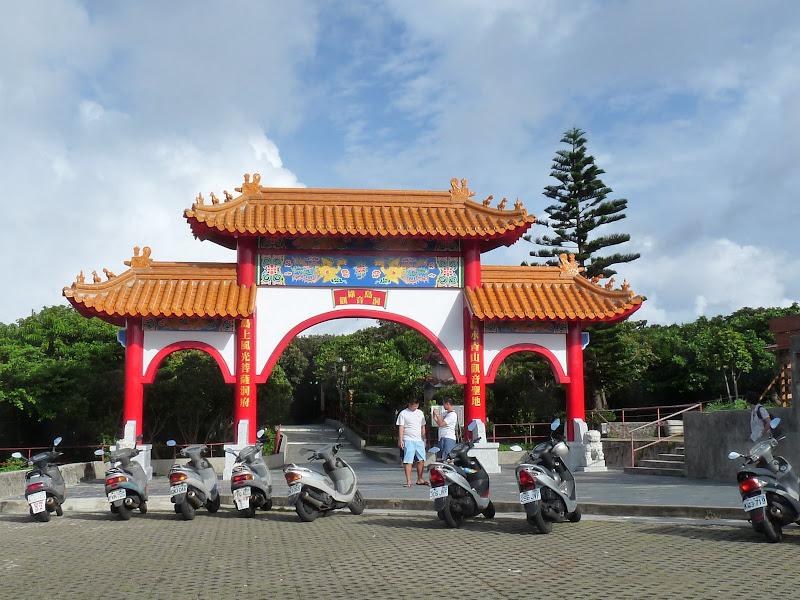 TAIWAN .Ile de LU DAO - P1280500.JPG