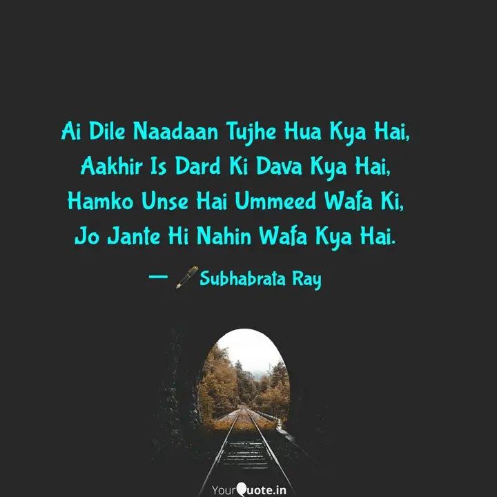 Dil Shayari, Top Dil Shayari, Best Dil Shayari, Latest Dil Shayari, Dil Shayari in Hindi & English, Latest Shayari, SMS Shayari, Top Hindi Shayari.