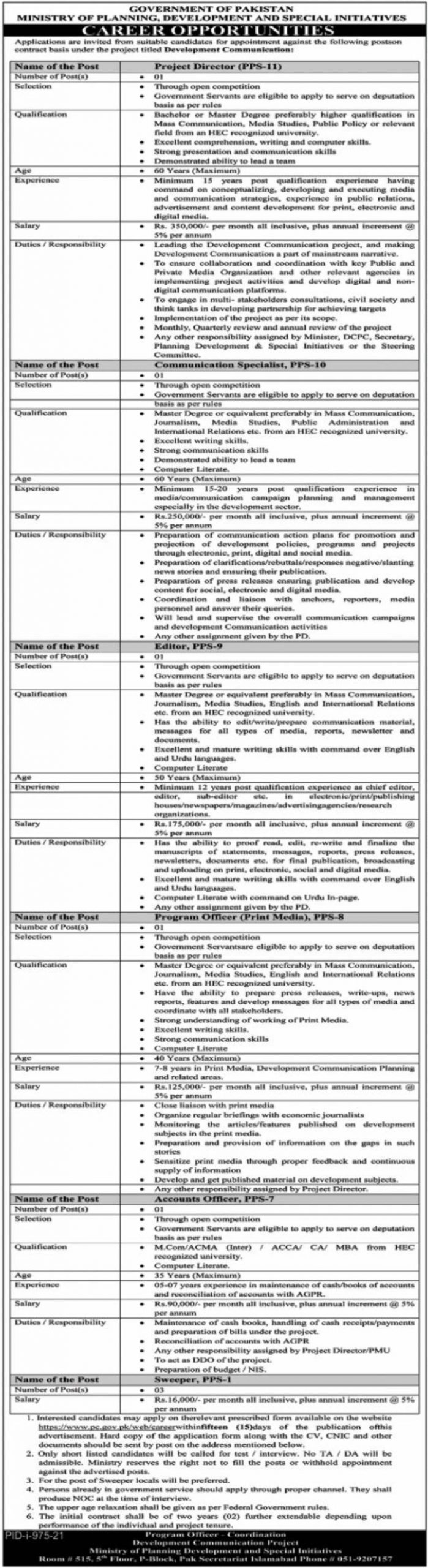 Ministry of Planning Jobs 2021 – Latest Advertisement