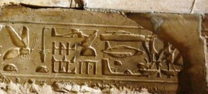 12 Fotografias que a Arqueologia em Geral não quer que você veja (9)