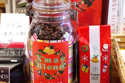 おすすめコーヒー:クリスマスブレンド 量り売り