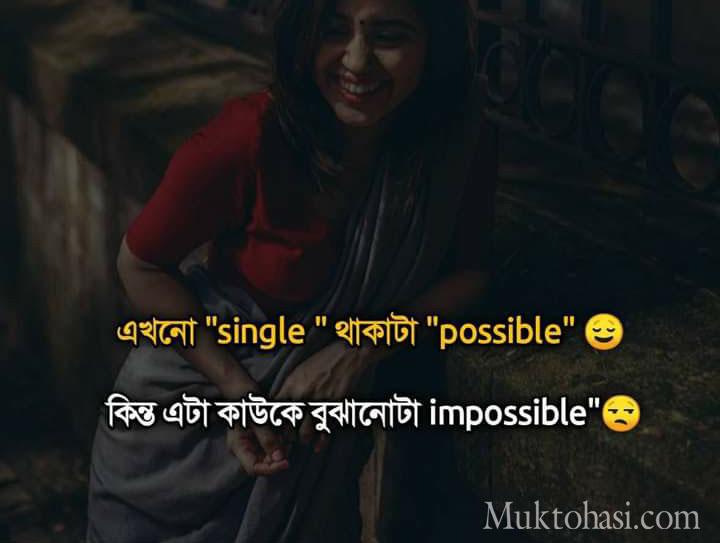 status bangla কষ্টের পিক bangla status কষ্টের পিকচার হাত কাটা পিক ঈদ মোবারক পিকচার koster pic fb status bangla fb bangla status bangla fb status bangla status for facebook bangla facebook status bangla funny pic funny bangla pic funny pic bangla ঈদের পিক ঈদ পিকচার ঈদের পিকচার islamik photo emotional picture লেখা পিকচার পাখির ছবি লাভ পিক পিকচার ডাউনলোড ছোট বাচ্চাদের পিকচার hat kata pic গোলাপ ফুলের ছবি গোলাপ ফুল ছবি valobasar pic valobasar picture ঈদ মোবারক ছবি funny pictures bangla হাত কাটা ছবি funny picture bangla bangla funny picture বৃষ্টির ছবি আধুনিক মিষ্টি মেয়ের নামের তালিকা আবেগি মনের কিছু কথা আবেগি মনের কিছু কথা । নতুন পিক ঈদ মোবারক পিকচার 2020 koster picture sad picture bangla রমজানের পিক কষ্টের ছবি খারাপ পিক ডাউনলোড valobasar kobita নুনুর পিক fb status bangla about life sad pic bangla valobashar kobita bangla picture love bangla love picture fuchka pic নতুন লেখা পিকচার শুভ সকাল পিক ঈদের পিকচার 2020 ঈদের পিকচার ২০২০ মাছের ছবি আবেগি কথা আবেগি মন স্ট্যাটাস লেখা পিকচার ডাউনলোড kannar pic jokes pic বিয়ের কার্ড বিরহের লেখা পিকচার কদম ফুলের ছবি কদম ফুল ছবি bangla funny photos love koster pic funny photo bangla আবেগের স্ট্যাটাস abegi kotha ইসলামিক পিকচার download ছন্দ লেখা পিকচার কষ্টের পিকচার ডাউনলোড আবেগের কথা লেখা পিকচার কষ্টের বিরহের পিকচার গোলাপ ফুলের পিকচার bangla funny picture 2019 আবেগি মনের কষ্টের কথা জুম্মা মোবারক পিক bangla love photo download koster pic hd khub koster pic koster pic boy পাখির পিকচার funny jokes pic bangla বিরহের ছবি jokes pictures bangla জুম্মা মোবারক ছবি লাল গোলাপ ফুলের ছবি hd new funny pic বাংলা লেখা পিকচার ফলের পিকচার ইসলামিক বাংলা লেখা ছবি emotional picture bangla valobasar koster pic ইসলামিক সুন্দর।ছবি romantic pic bangla bangla status about life জুম্মা মোবারক পিকচার funy photo bangla sad pic ভালোবাসার লেখা ছবি শুভ সকালের ছবি sad status bangla 2020 আবেগের কথা sms facebook status bangla 2020 আইয়াজ নামের অর্থ কি ঈদ মোবারক ছবি 2020 bangla photo love পিকচার লেখা ছবি টাকার ছবি ডাউনলোড বিয়ের কার্ড লেখার ডিজাইন চোখের পিক onek koster pi